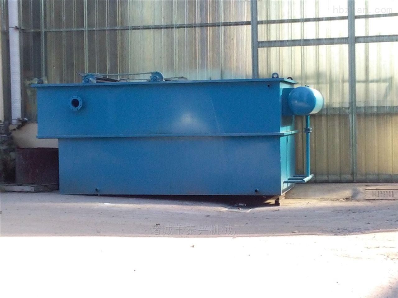 泰兴机械小型工业清洗废水处理设备