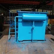 泰興機械廠直銷氣浮刮渣機 型號齊全