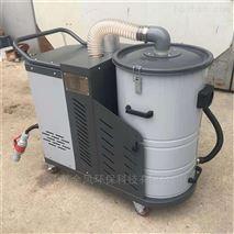真空工業吸塵器