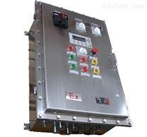 防爆電動閘閥控製箱