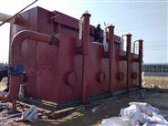 全自动一体化净水器厂价直销