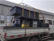 甘肃临夏SKQ型高效浅层气浮机产品特点