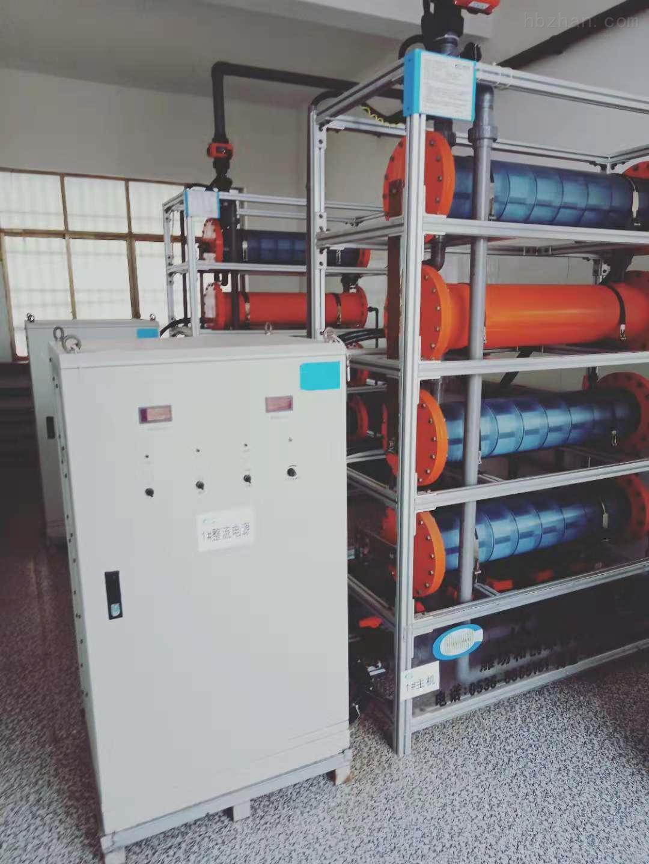 次氯酸钠消毒设备/水厂5000克消毒液发生器