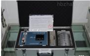 JWL-1空气微生物监测采样器