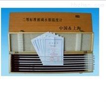 二等标准水银温度计/带鉴定证书
