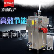 蒸汽发生器商用电加热工业节能