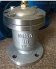 不鏽鋼單口排氣閥