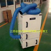 JC-2200-4切割机粉尘吸尘器
