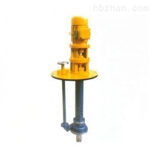 FY系列液下化工泵