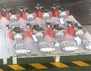 气动金属密封疏水焊接球阀