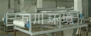 WNG型带式污泥浓缩机