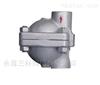 CS11H自由浮球式(立式)疏水阀