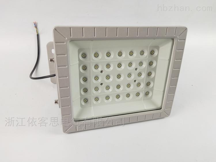 隔爆型防爆led灯-led防爆泛光灯100W