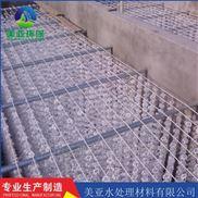 河北150曝氣組合填料生物濾池廠商