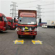 武汉无线便携式汽车称重仪厂家