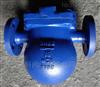 FT44H杠杆浮球式蒸汽疏水阀