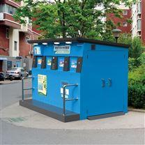 智能垃圾房价格 外形尺寸 厂家制作供应
