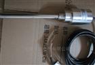 VS-201-B01-C200-D01振動速度監測器
