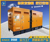200KW静音型柴油发电机组