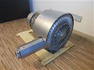 塑料吸料机专用高压吸料风机