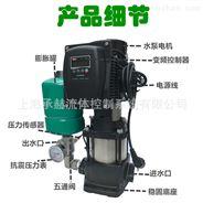 自动控制变频泵台湾STAIRS PUMP原装特价