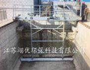 HCG型桁車式刮泥機