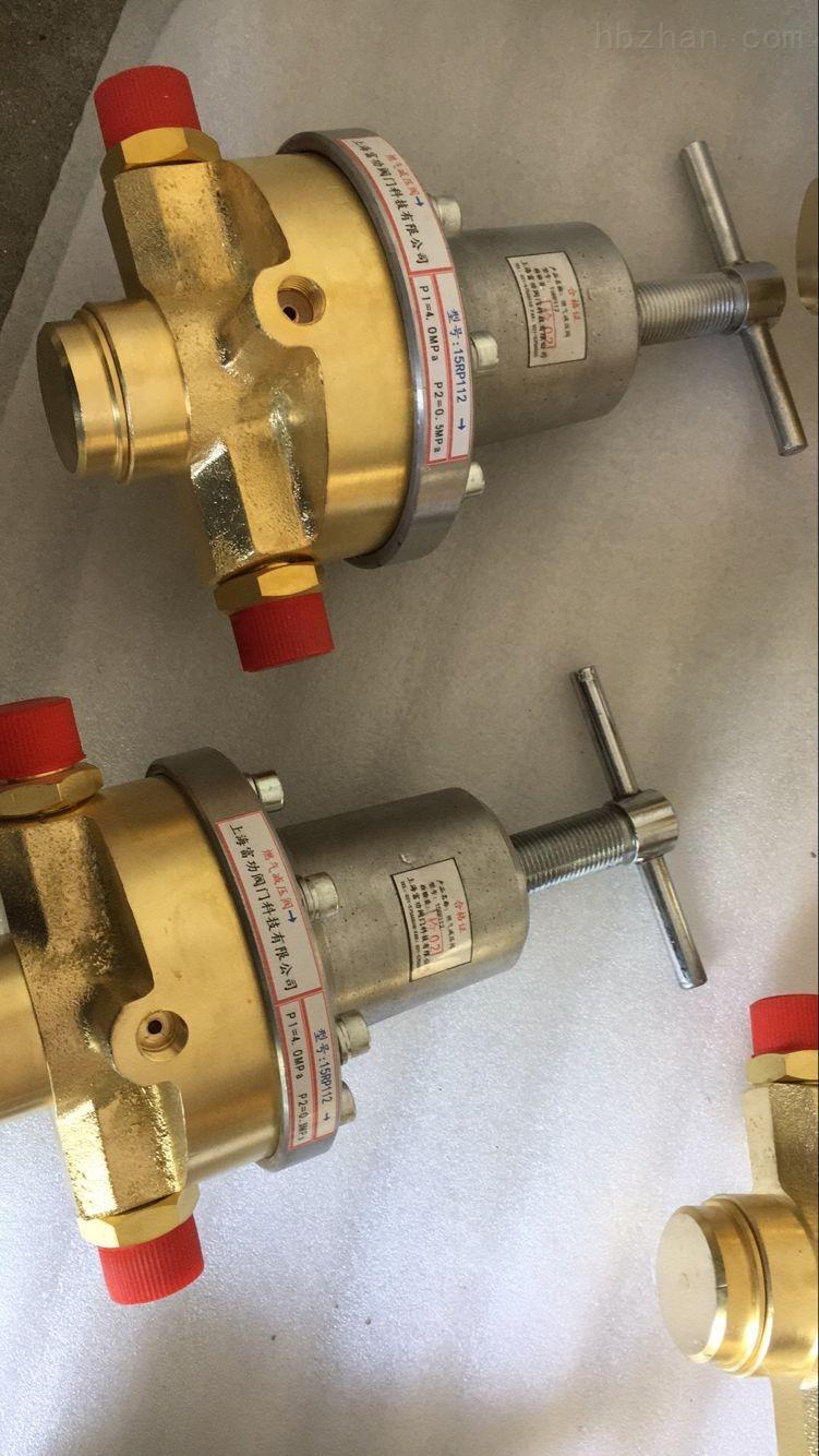 燃气减压阀15RP112 MHC-III 结构特点及用途