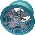 轴流风机玻璃钢,380防腐轴流排风机