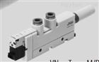 MS4-NNR费斯托VN-14-L-T4-PQ3-VQ3-RO2-B真空发生器