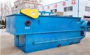 溶气气浮机在电镀化工废水处理中的应用