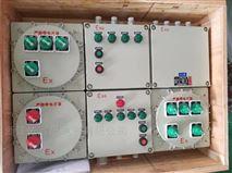 非标防爆照明配电箱定做-防爆动力箱