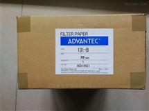 ADVANTEC东洋131黑色定性滤纸131-B-70MM
