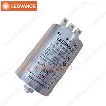 朗德万斯2000W双端金卤灯专用电子触发器