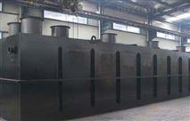 屠宰污水处理设备-优选