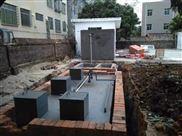 城鎮生活污水處理設備-直供
