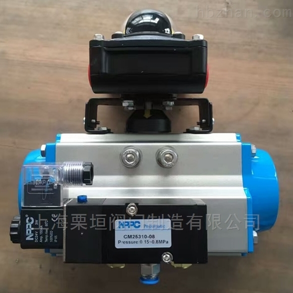 电磁阀CM25310-08