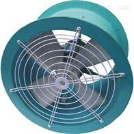 T35-11-2.8低噪聲軸流風機