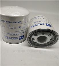 A-1-20-GW03FILTREC富卓变压器A-1-20-GW03除水滤芯