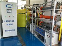 HCCL-50-50000次氯酸钠消毒液发生器/自来水厂消毒装置厂
