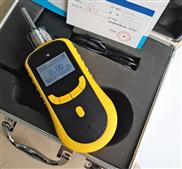 締諾淨化泵吸式臭氧檢測儀