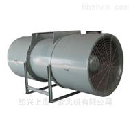 SDS双向可逆隧道射流风机