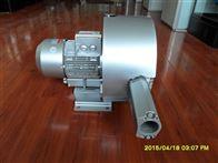 水产养殖高压风机 高压漩涡气泵 曝气鼓风机