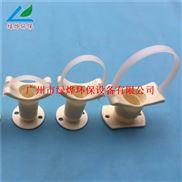 ABS可调节支架|曝气器调节支架