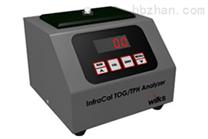 便攜式紅外測油儀/固定濾光片紅外分析儀