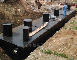 养鸭一体化污水处理设备