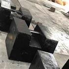桂林校准砝码2吨钢包铸铁校称法码