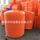 供應聚乙烯耐腐蝕攔渣浮體 大型滾塑浮體