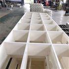 定制塑料格栅 填料支撑格栅