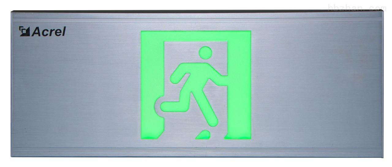 安科瑞双面安全出口指示消防疏散标志灯