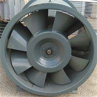 SWF低噪音混流风机